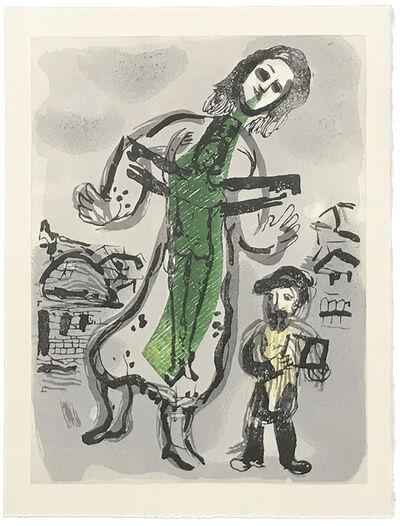 """Marc Chagall, 'OU EST LE JOUR (""""LES POEMES"""")', 1968"""