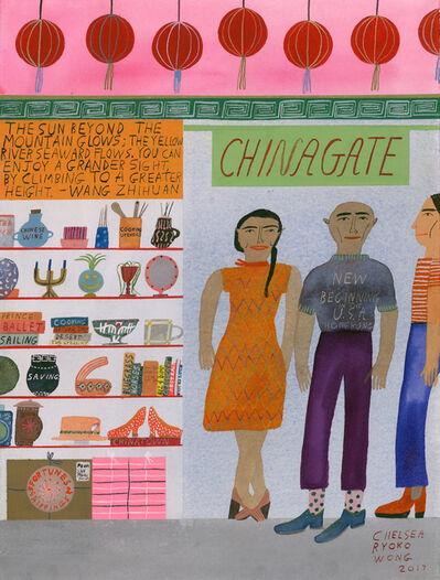 Chelsea Ryoko Wong, 'Bluegrass in Chinatown, Beautiful Poetry', 2017