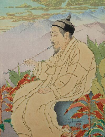 Paul Jacoulet, 'Hokkan-Mountains, Seoul Korea', 1937