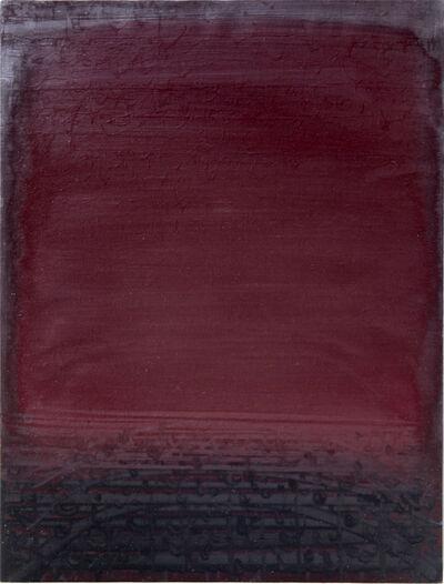 Yang Liming 杨黎明, '2014no7r', 2014