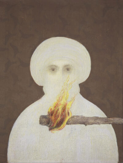 Nazar Yahya, 'Homage to Ibn Rushd (Averroes) 11', 2014