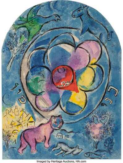 Marc Chagall, 'Tribe of Benjamin, from Twelve maquettes of stained glass windows for Jerusalem', 1964