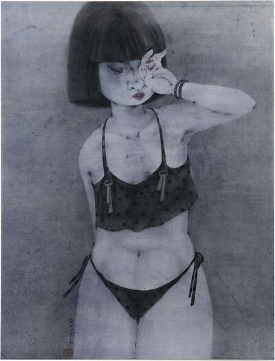 Yang She Wei, 'Bikini No. 1', 2008
