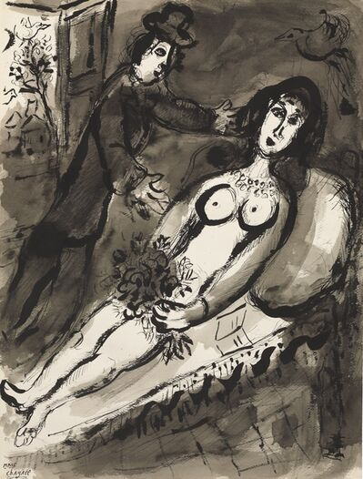 Marc Chagall, 'L'Offrande', 1966