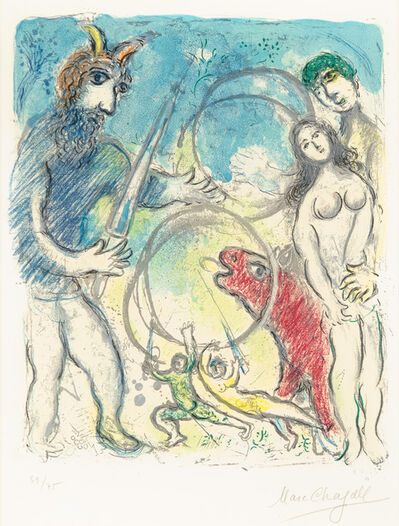 Marc Chagall, 'A LA FEMME, QU'EST-IL RESTÉ? . . . (For a Woman What Remains? . . .)', 1967