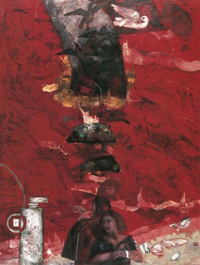James G. Davis, 'Red Day at Blueberry Bay', 1999