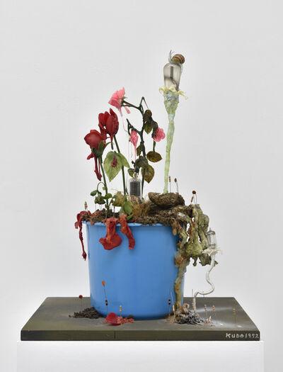 Tetsumi Kudo, 'Untitled', 1972