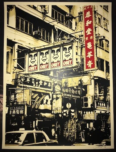 "Shepard Fairey, '""Hong Kong Visual Disobediance""', 2016"