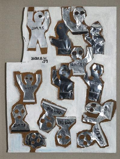 Suh Yongsun, 'Samsara', 2020