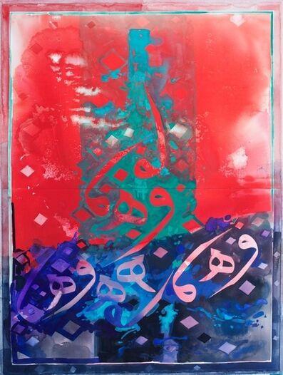 Abdul Qader Al Rais, 'Serenity Series', 2017