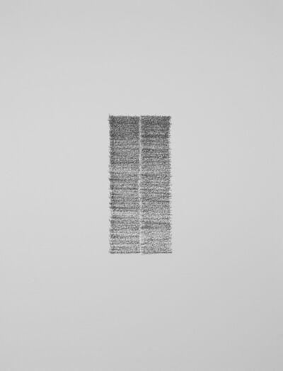 Nicène Kossentini, 'Poem of Al-Khansa', 2020