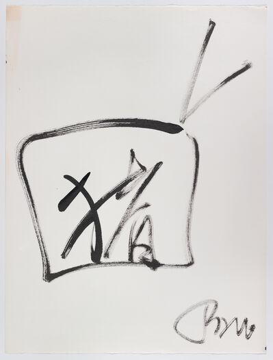 Nam June Paik, 'Untitled (TV Character)', 1978