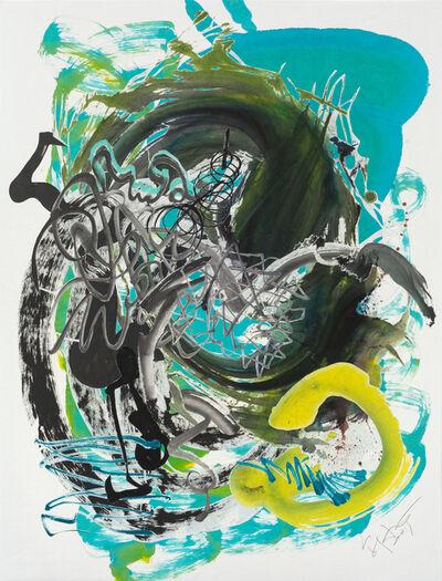 Wu Jian'an 邬建安, '500 Brushstrokes #68 五百笔 #68', 2019