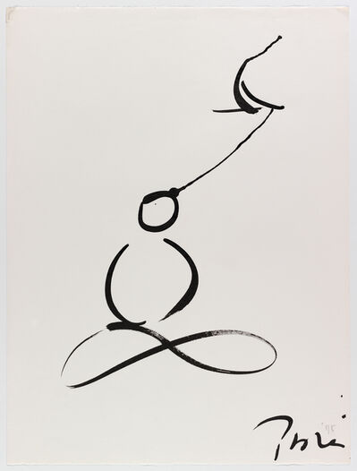 Nam June Paik, 'Untitled (Moon and Buddha)', 1978