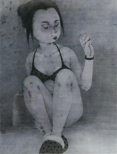 Yang She Wei, 'Bikini No. 4', 2008