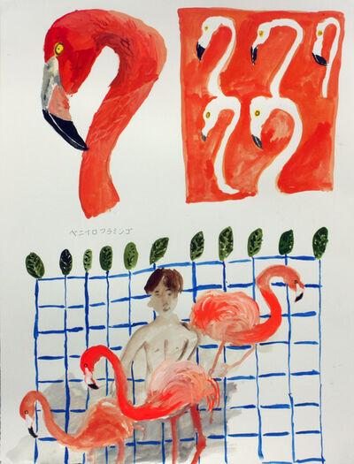 Yosuke Kobashi, 'Self-portrait 258', 2012
