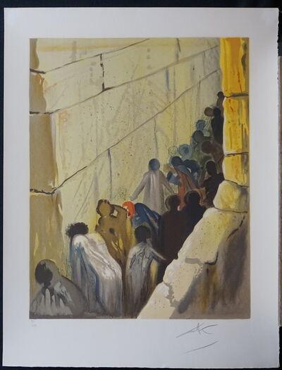 Salvador Dalí, 'Aliyah The Wailing Wall', 1968