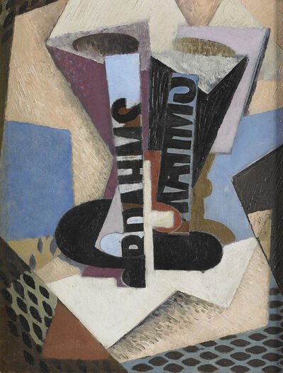 Suzy Frelinghuysen, 'Brahms, Abstract', ca. 1945