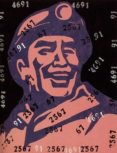 Wang Guangyi 王广义, 'Face of Faith', 1998