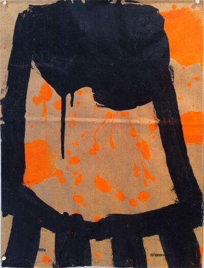 Gary Komarin, 'Black and Orange', 2015