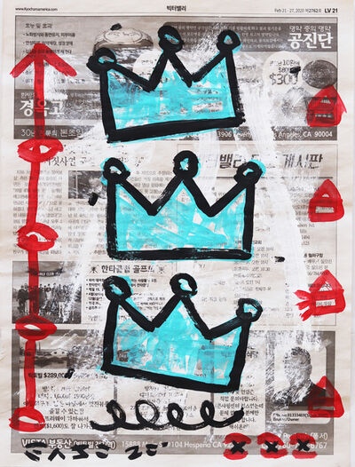 Gary John, 'Baby Blue Crowns', 2020