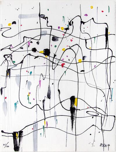 Wu Guanzhong, 'Spring Melody', 2007
