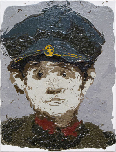 Li Daiyun, 'Little Soldier II', 2013