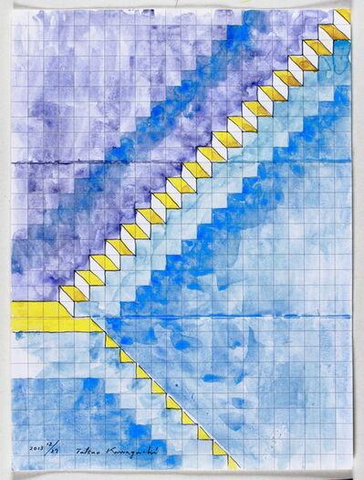 Tatsuo Kawaguchi, 'Upward and Downward', 2013