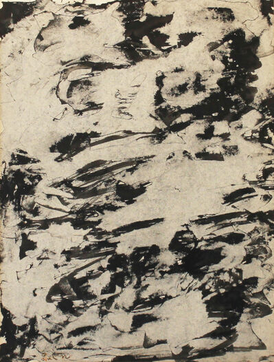 Genichiro Inokuma, 'Composition', Unknown