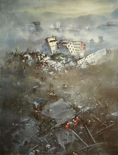 Zhou Jinhua 周金华, 'Ikiru'
