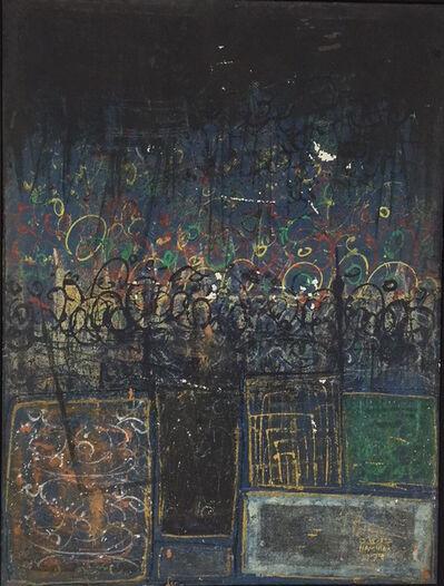 Abdullah Hammas, 'Untitled 42', 1978