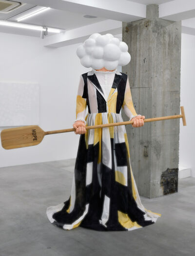 Akira the Hustler, 'Cloud Man (each/together)', 2017-2019