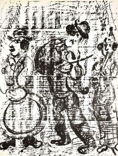 Marc Chagall, 'The Wandering Musicians M. 396 Portfolio: Lithographs Book II', 1963