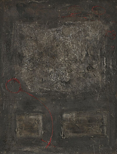 Igael Tumarkin, ' Untitled', 1960