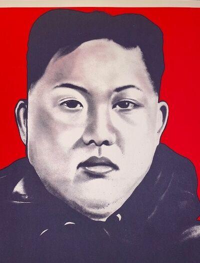 "Lush Sux, 'The ""SUPREME LEADER"" LUSH SUX 2018 Screen Print Street Art Politics Contemporary', 2018"