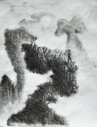 Rubén Fuentes, 'Unusual Mountains', 2016
