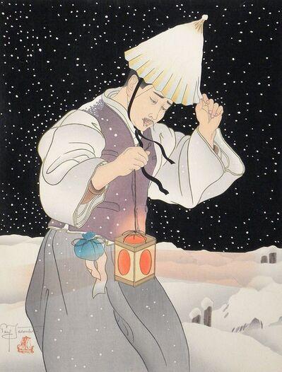 Paul Jacoulet, 'Snowy Night with Surimono (2 prints)', ca. 1939