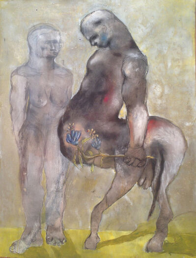 Sadikou Oukpedjo, 'Séduction ', 2018