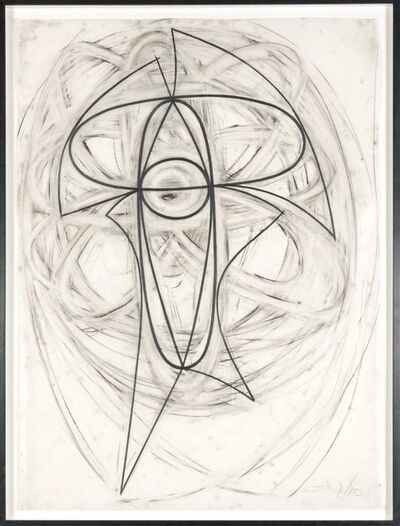 John Newman (b.1952), 'Untitled (Sketch for Character Armor)'