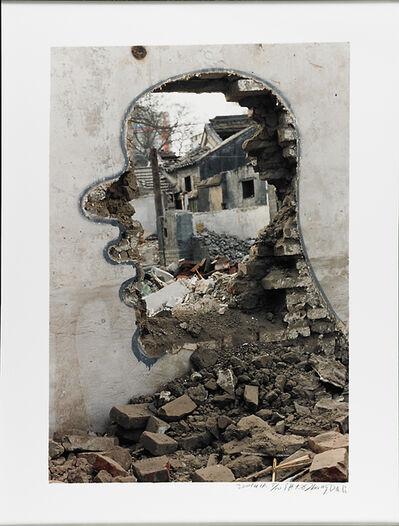 Zhang Dali, '2001 41A', 2001