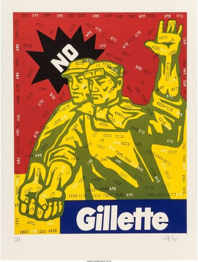 Wang Guangyi 王广义, 'Gillette, from The Great Criticism series', 2006