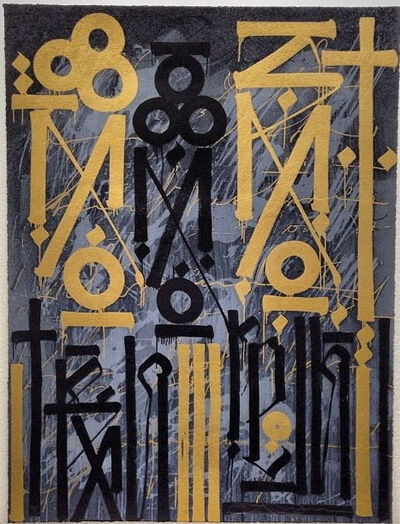 RETNA, 'Eastern Realm (Gold)', 2014
