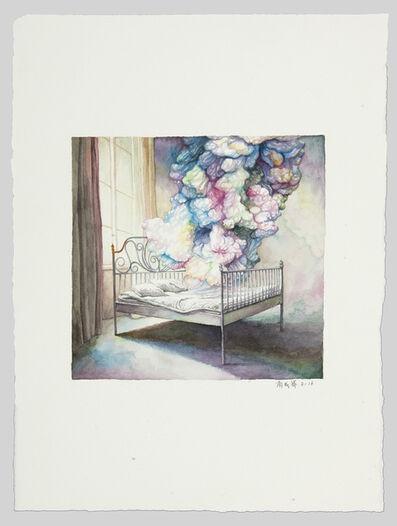 Shang Chengxiang 商成祥, 'A Start from the Mist 从迷雾中的开始', 2016