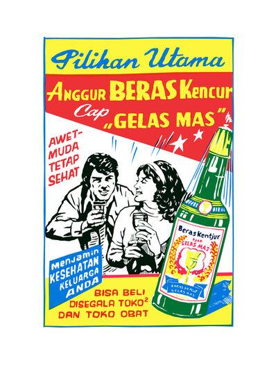 """Krack! Studio, 'Anggur Beras, 1970 (from the series """"Tanah/Impian (Dream/Land)"""")', 2014-2017"""