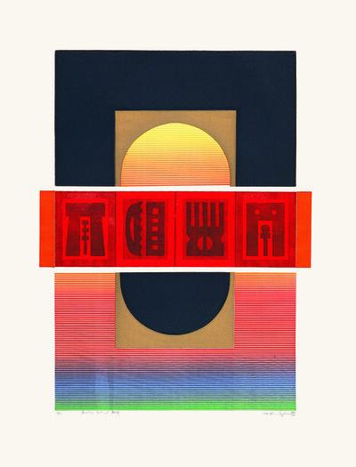 Liao Shiou-Ping, 'Oriental Festival ', 1970