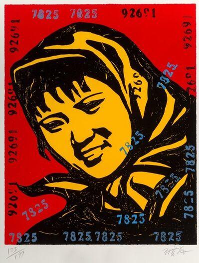 Wang Guangyi 王广义, 'The Belief No. 4', 2006