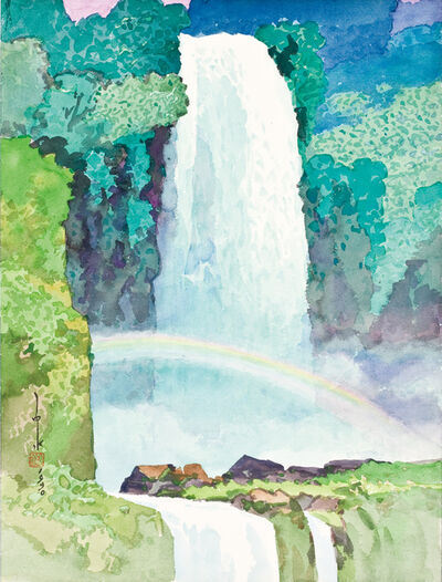 Ma Paisui 馬白水, 'Rainbow Waterfall', 1990