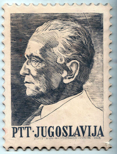 Veljko Zejak, 'Tito's stamp', 2005