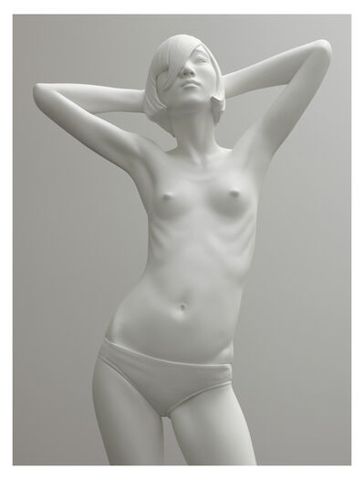 Don Brown, 'Yoko XXII (archive ref: DB009)', 2012
