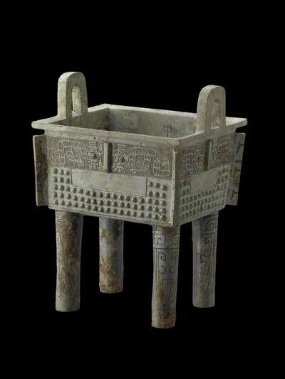 'Ritual Cooking Vessel', ca. 1000 B.C.